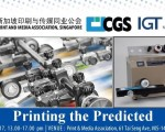 PMAS- IGT Seminar on 7 March 2017 - 'Printing the Predicted